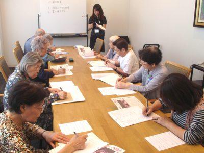 ペン字教室